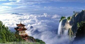 Excursion - Guangzhou Baiyun Mountain